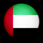 United Arab Emirates Blockchain